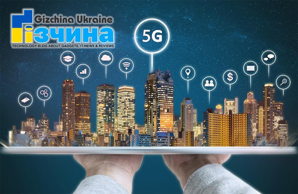 Від 0G до 5G: Коротка історія мобільного зв'язку