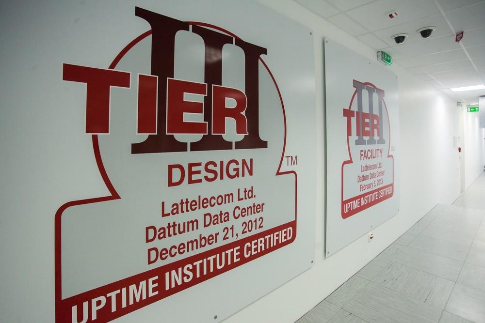 ⓘ Tet нарощує інвестиції у ЦОД і запускає віртуальний тур одним із них