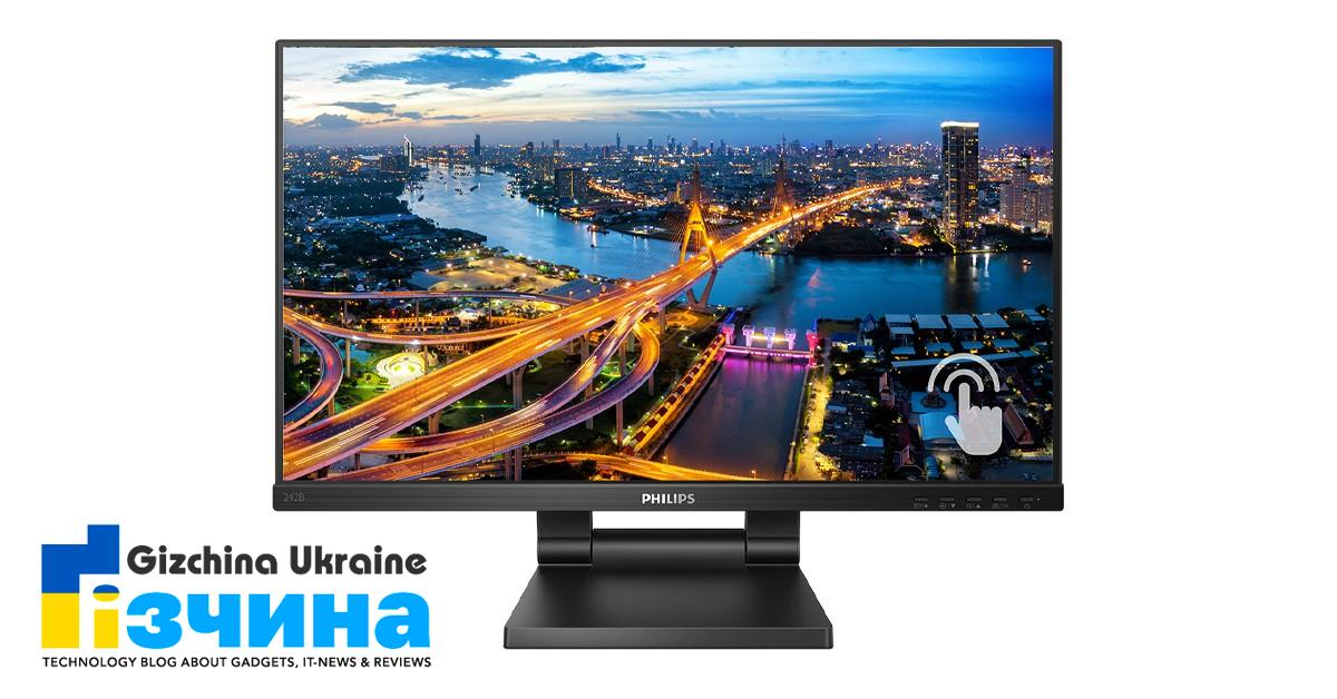 ⓘ Нові сенсорні монітори Philips: нові лінійки Advanced In-cell Touch та Open Frames