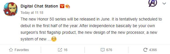 Серія Honor 50 отримала графік запуску