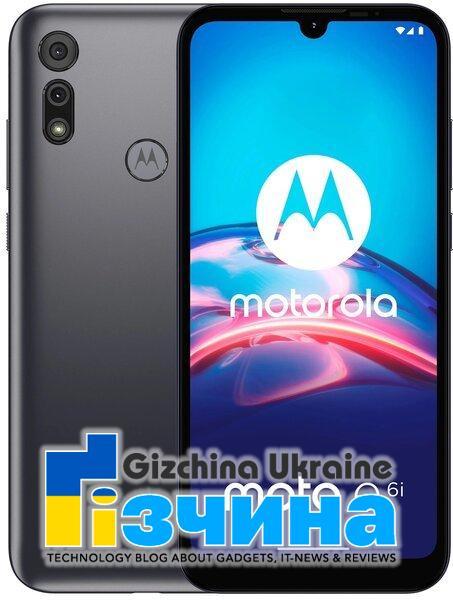 ТОП-5 найдоступніших смартфонів липня