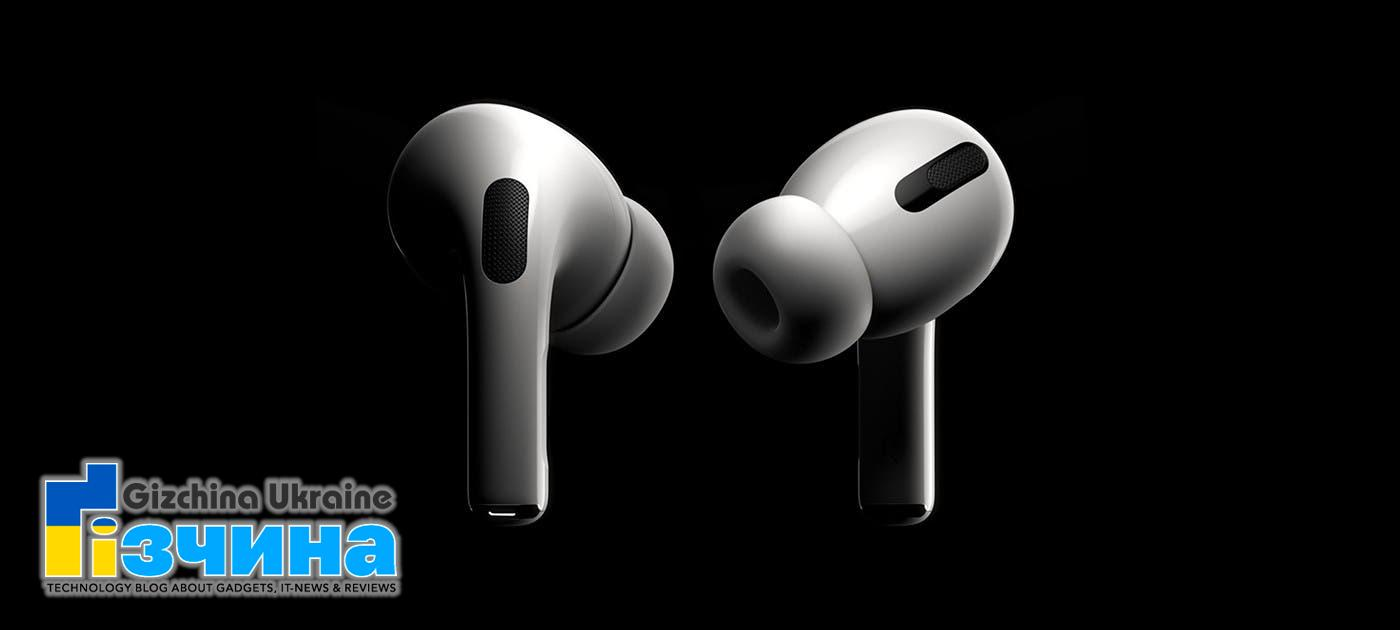 Apple AirPods выйдет вместе с iPhone 13