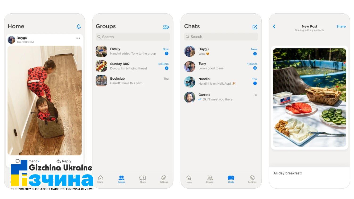 Колишні співробітники WhatsApp запускають соціальну мережу HalloApp
