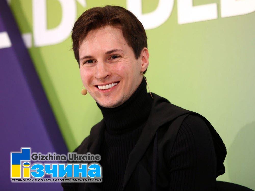 Павел Дуров: Apple и Google виновны во взломе смартфонов