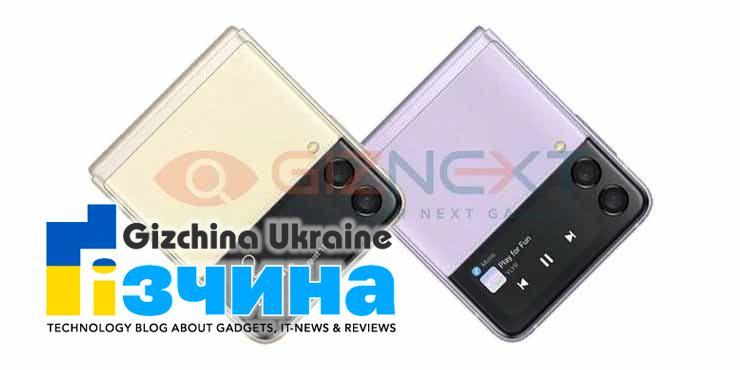 Останні чутки про Samsung Galaxy Z Flip 3: Новий дизайн, характеристики, ціна і дата випуску