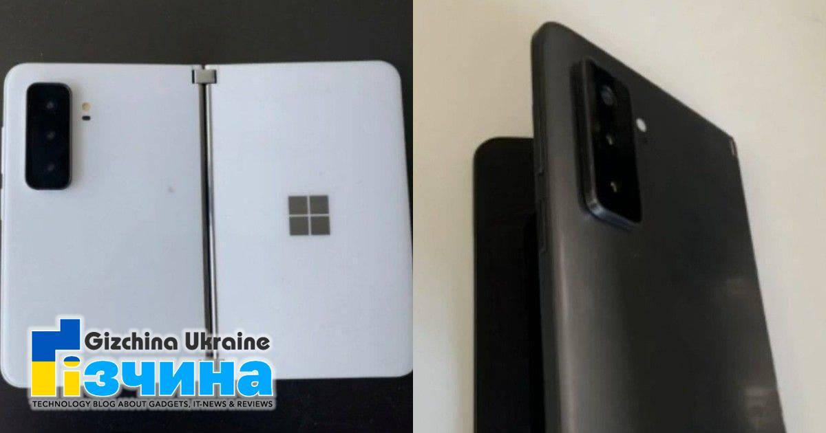 Microsoft Surface Duo 2: Потрійна задня камера та панель з матового скла