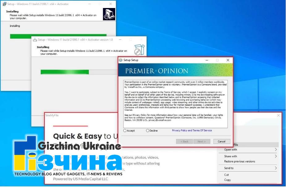 Некоторые установочные образы Windows 11 содержат трояны