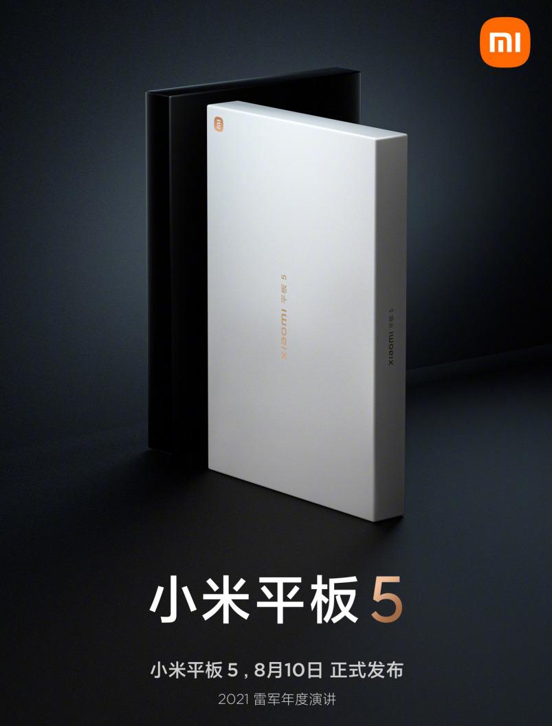 Xiaomi Mi Pad 5: 8 динаміків з підтримкою Dolby Vision / Dolby Atmos