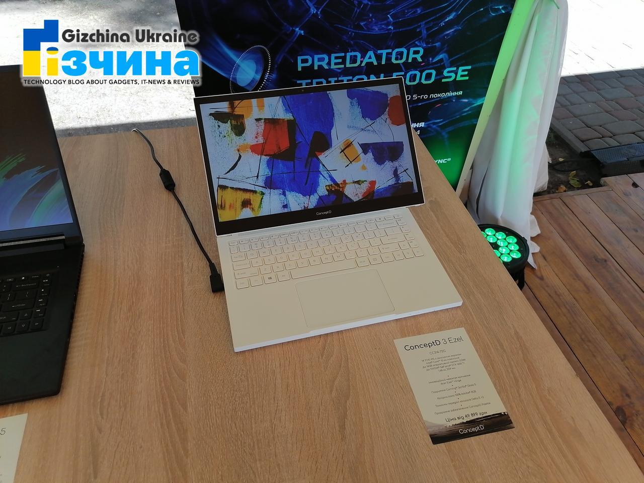 Презентація новинок Acer ENDURO 2021: Пізнавальний екстрім на свіжому повітрі