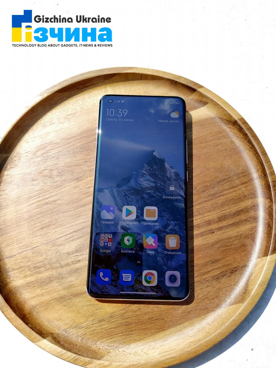 Xiaomi Mi 11 Ultra: Обзор диковинного зверя