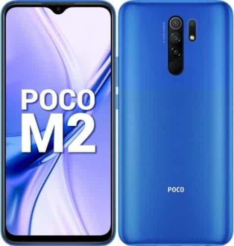 POCO M2 получает MIUI 12.5 на базе Android 11