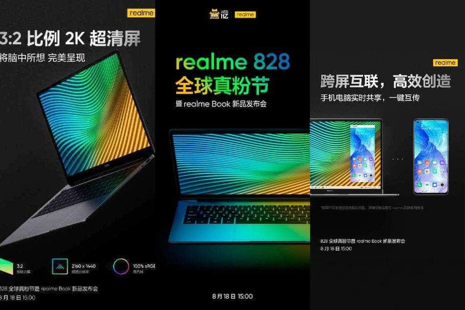 Метал та Corning Gorilla Glass: Realme випустила свій перший ноутбук
