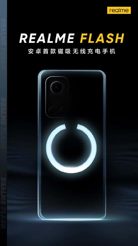 Анонс Realme Flash: первый телефон Android с магнитной беспроводной зарядкой