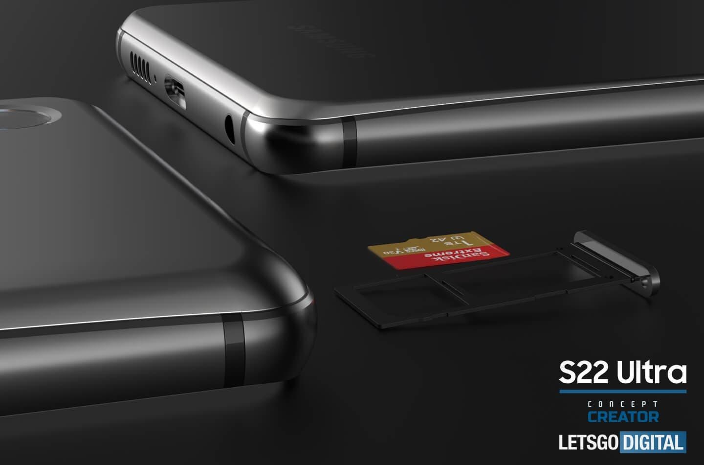 Samsung Galaxy S22 Ultra похож на Xiaomi Mi 11 Ultra