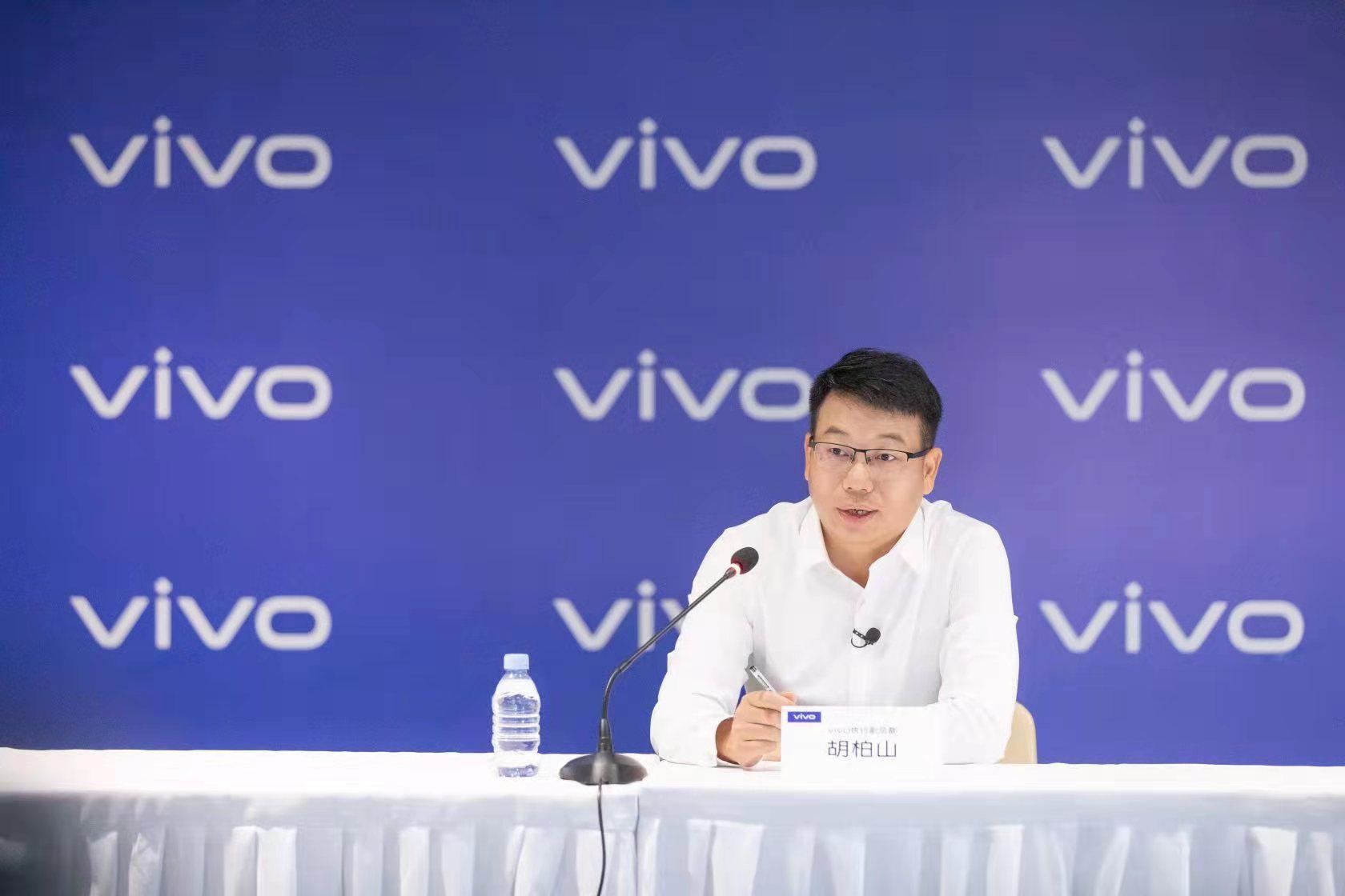 Ху Байшань, виконавчий віце-президент і головний операційний директор vivo