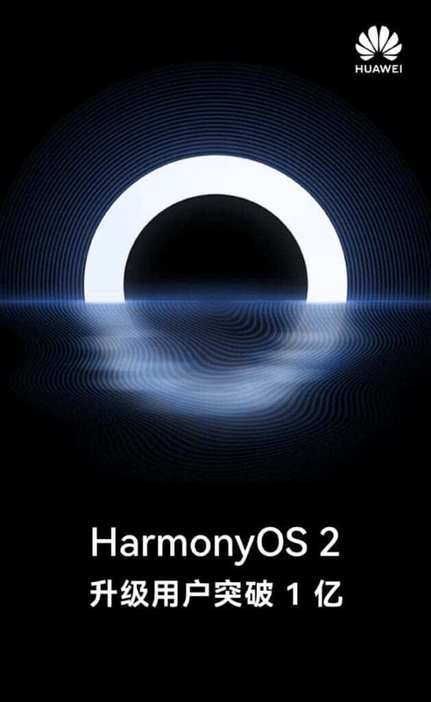 Huawei запускает операционную систему Harmony Mine
