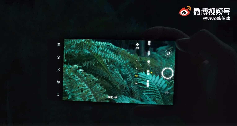Чип Vivo V1: Волшебная функция ночного видения