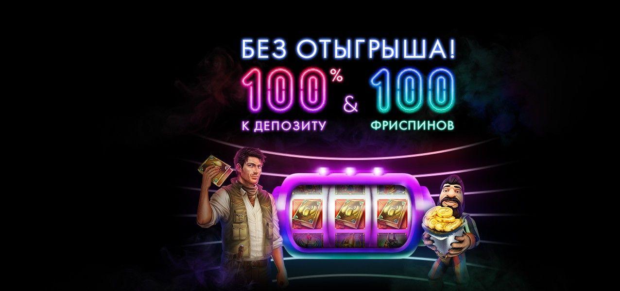 У казино Паріматч мобільна версія зручна всім