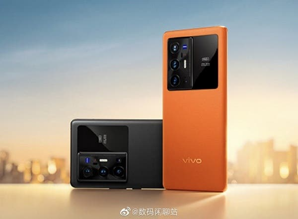 Vivo X70 Pro+ выпущен с процессором Snapdragon 888+ и V1